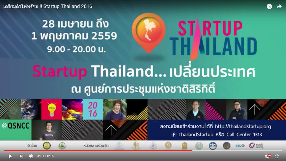 StartupThailand2016